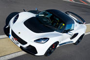 Lotus V6 Cup