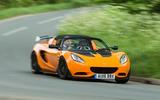 Lotus Elise Cup 250 cornering