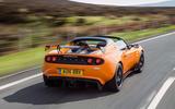 Lotus Elise Cup 250 rear