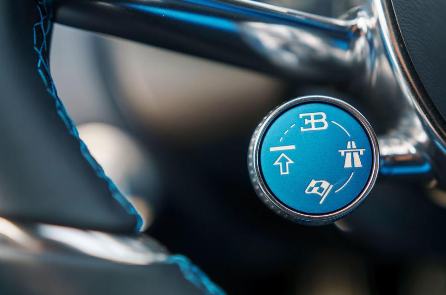 Bugatti Chiron dynamic controls
