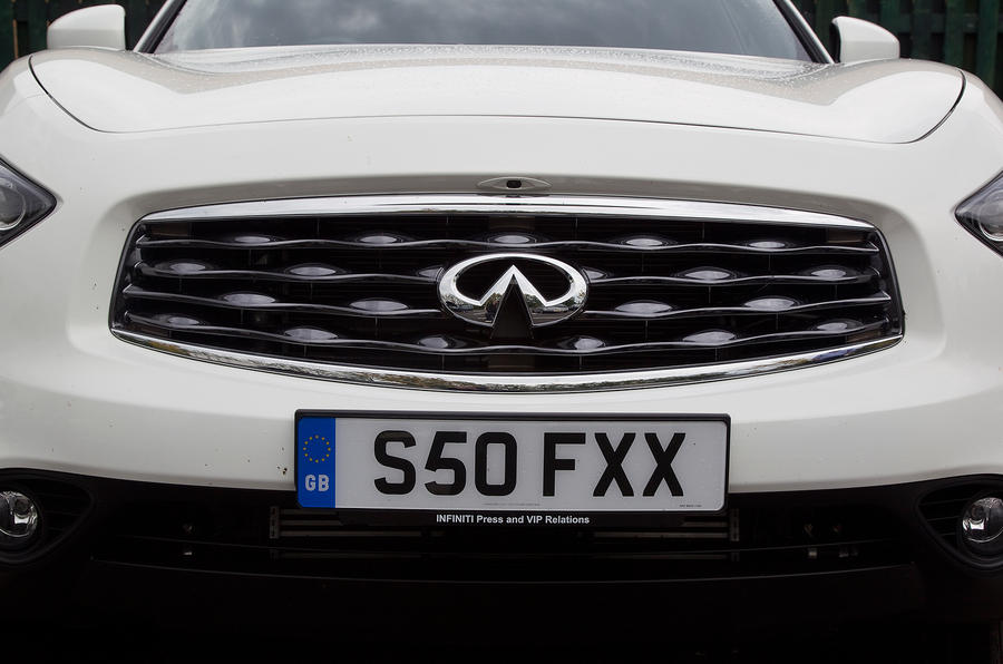 Infiniti FX front grille